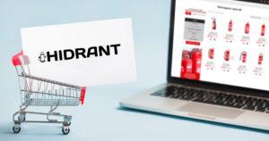 web trgovina hidrant